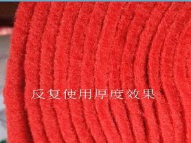一次性地毯