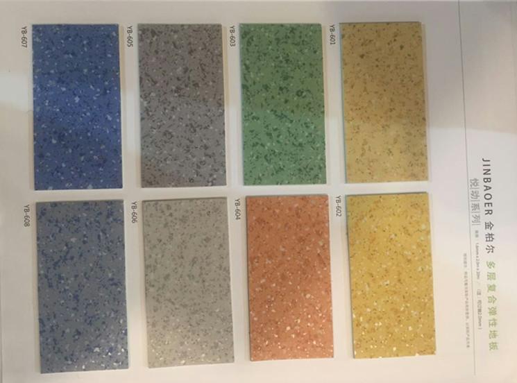 湖南PVC地板