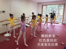 岳阳PVC幼儿园踏步地板
